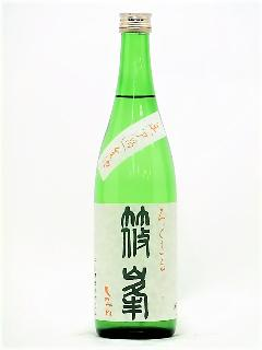 篠峯 ろくまる八反 純米吟醸生原酒 720ml