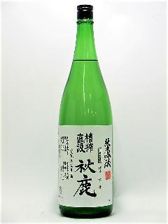 秋鹿 純米吟醸 槽搾直汲 1800ml