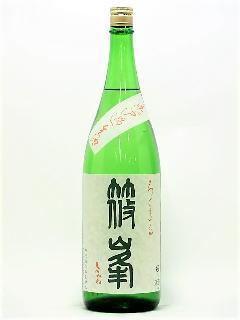 篠峯 ろくまる八反 純米吟醸生原酒 1800ml