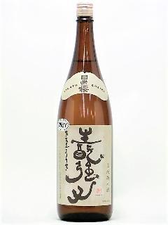 日置桜 生もと純米 強力 Ver.数馬米 28BY 1800ml