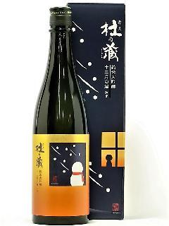 杜の蔵 純米大吟醸 十二月の颯 720ml