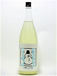 いづみ橋 純米吟醸 粉雪にごり 1800ml