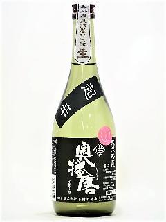 奥播磨 純米吟醸生酒 超辛 黒ラベル 720ml