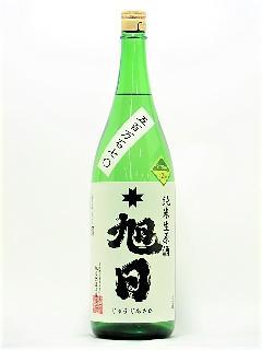 十旭日 純米生原酒 五百万石70 1800ml