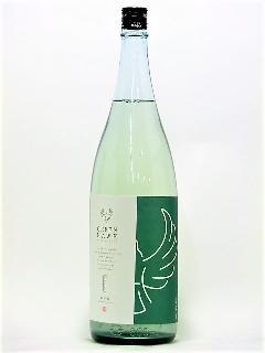 越の鷹 Green Hawk 純米吟醸生原酒 1800ml