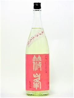 篠峯 ろくまる雄町 純米吟醸 1800ml