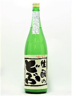 生もとのどぶ 生もと純米にごり生酒 1800ml