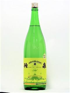 竹泉 純米吟醸 垂口生原酒 15(フィフティーン) 1800ml