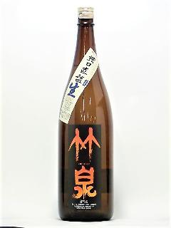 竹泉 純米吟醸 雄町 槽口直詰 1800ml