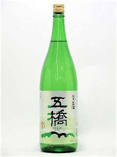 五橋 純米生酒 1800ml