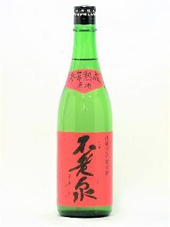 不老泉 山廃特別純米原酒 参年熟成 720ml