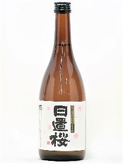 日置桜 純米 7号酵母 720ml
