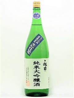 十旭日 生もと純米大吟醸 トライアル10号 1800ml