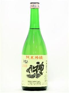 神亀 純米吟醸 五百万石 2008 720ml