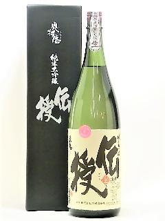 奥播磨 純米大吟醸生酒 伝授 1800ml