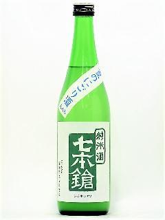 七本鎗 純米 夏のにごり酒 720ml