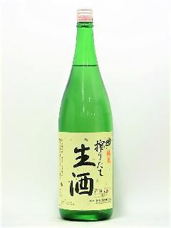 神亀 純米 搾りたて生酒 1800ml
