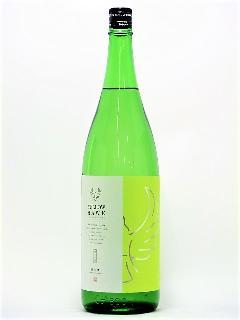 越の鷹 Yellow Hawk 純米原酒 1800ml