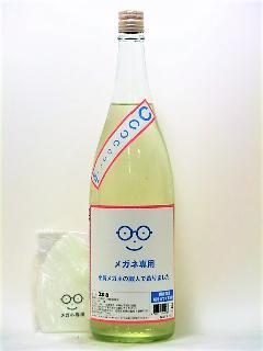 萩の鶴 メガネ専用 1800ml