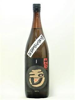 玉川 自然仕込 純米無濾過生原酒 1800ml