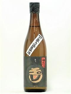 玉川 自然仕込 純米無濾過生原酒 720ml