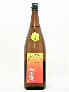 独楽蔵 特別純米 二年目の秋 1800ml