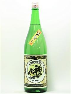神亀 山廃純米BLACK ひやおろし 1800ml