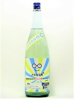 萩の鶴 メガネ専用 クエン酸マシマシ 1800ml