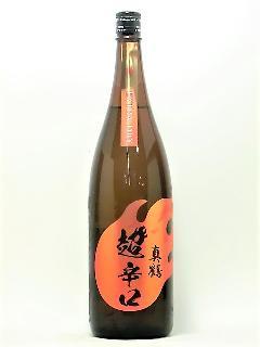 真鶴 特別純米 超辛口 1800ml