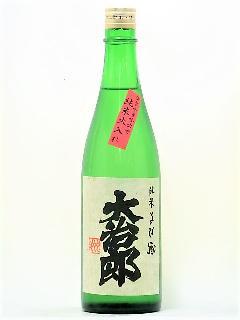 大治郎 純米 よび酒 720ml