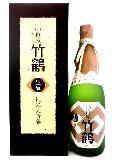 小笹屋竹鶴 生もと純米大吟醸原酒 720ml