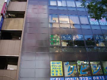 ビル 高所外壁洗浄 詳細あり
