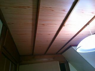 天井板のみ張替しています。