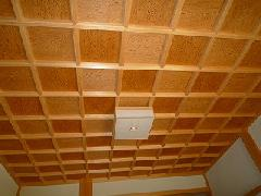 和室天井施工例奈良県橿原市