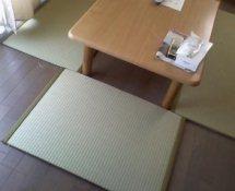 こんな畳も作れます