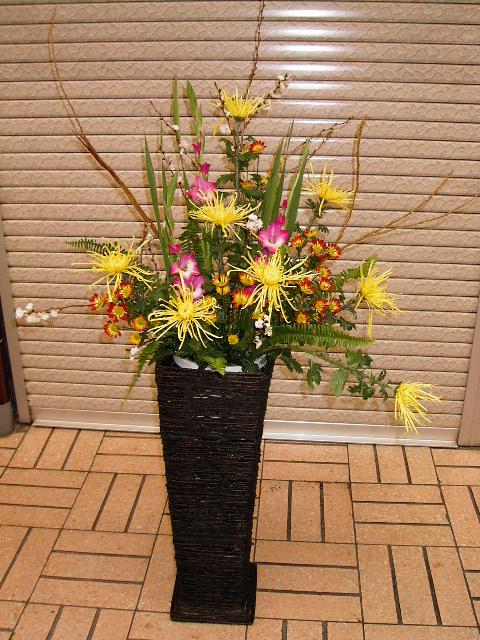 販売したスタンド花