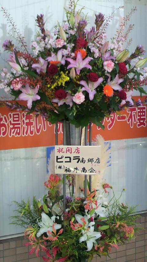 販売したアレンジ花。
