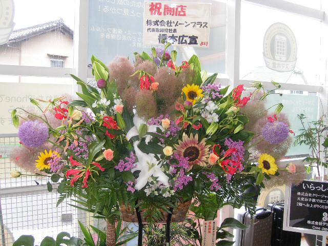 販売したスタンド花。