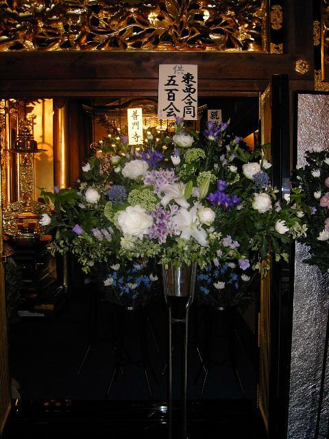 販売したお供えスタンド花。