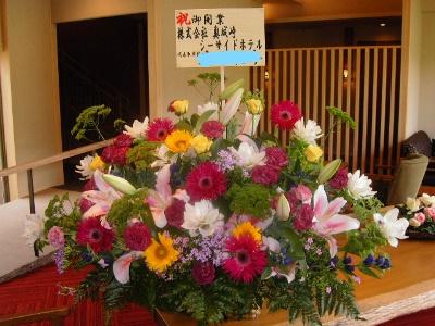 開店祝いのアレンジ花(特大)。