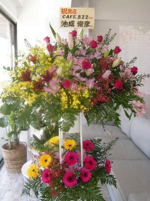 開店祝いの花。
