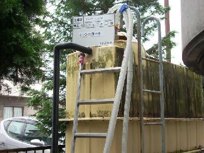 貯水槽の水を全部オゾンに変えました。