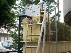 全室の水道管洗浄 不動産会社の管理物件