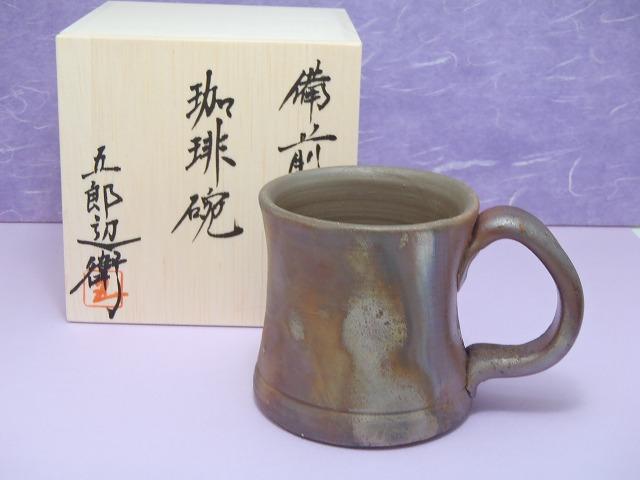 金彩へこみマグ(木箱入り)