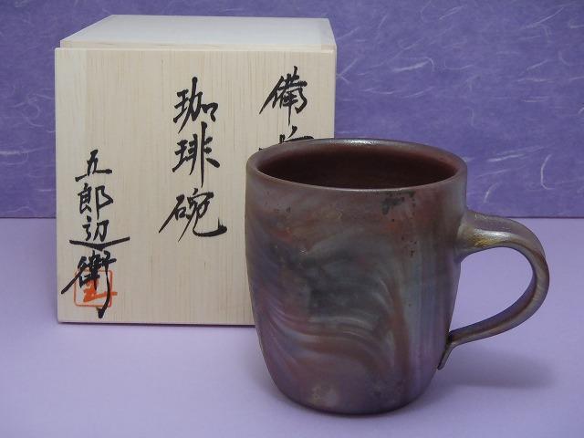 金彩モーニングカップ(木箱入り)