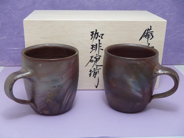金彩モーニングカップ ペア(木箱入り)