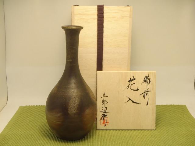 中鶴首 (桐箱付)