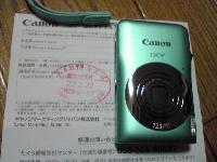 canon IXY 200F