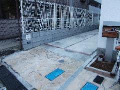フェンス・ブロック撤去工事(東京都渋谷区)