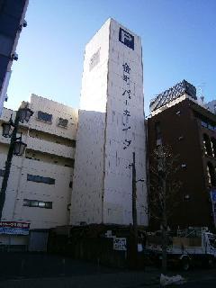 駐車場解体工事(東京都葛飾区)